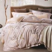 新一代天絲 吸濕排汗 單人床包兩用被三件組 墨玉