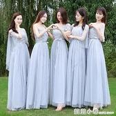 伴娘禮服女2021春夏款韓版姐妹團伴娘服長款灰色顯瘦一字肩洋裝 范思蓮恩