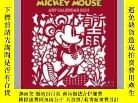 二手書博民逛書店2013罕見Disney Mickey Mouse Art Grid CalendarY405706 Walt