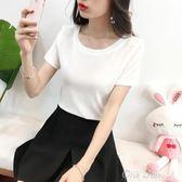 針織短袖 亮絲冰絲純色圓領薄短袖裙子內搭白色T恤打底上衣針織衫t恤女 中秋限時特惠
