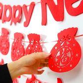 開運吊飾 春節新年裝飾用品創意掛飾裝飾品福字掛件拉花客廳店鋪吊飾 卡菲婭