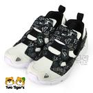 Reebok FURYLITE 3.0 KIDS 塗鴉 米/黑 套入式 中童鞋 NO.R5317