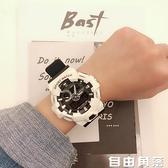 青少年手錶男女中學生韓版簡約時尚計時鬧鐘運動防水情侶電子錶  自由角落