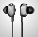 四核耳機入耳式有線高音質手機
