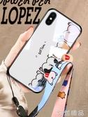 蘋果8plus手機殼iphonex玻璃ip7全包6s防摔套iphone個性創意8p新款plus女款6
