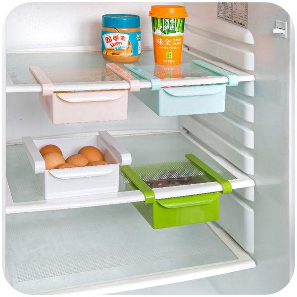 【TT】廚房用品用具冰箱收納架抽屜隔板層架塑膠架子多功能置物架