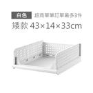 【矮款】台灣現貨 衣物抽取式 收納籃 衣櫃收納盒 抽屜收納櫃 收納箱 置物架 衣服收納 層架