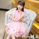 雙12狂歡購 女童裙子夏裝2018新款洋氣短袖連身裙純棉中大兒童女孩公主裙夏季