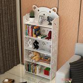 簡易雕花兒童書架學生書櫃格架多層置物架卡通落地 收納儲物櫃【 節  】