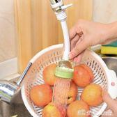 水龍頭防濺頭 廚房花灑頭過濾嘴噴霧節水器過濾器延長器 花灑噴頭 「潔思米」
