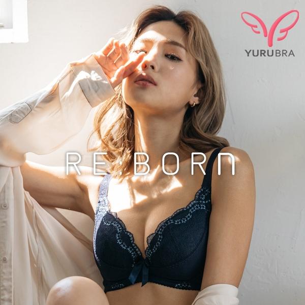 【Yurubra】甜蜜山丘內衣。B.C.D.E罩 大尺碼 機能 調整 包副乳 提托 台灣製。※0595深藍