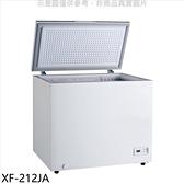 格力【XF-212JA】190公升臥式冷凍櫃(無安裝)