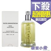 HUGO BOSS Bottle 自信男性淡香水100ml TESTER