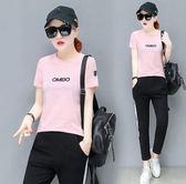 短袖運動套裝女夏季新款時尚潮兩件套跑步健身休閒顯瘦 DN11415【大尺碼女王】