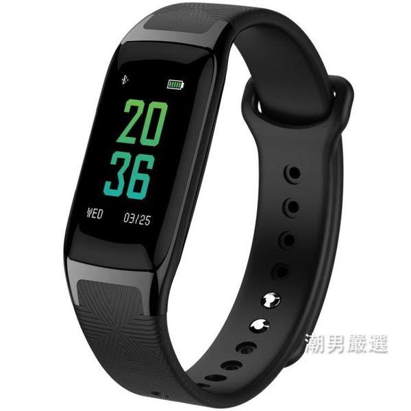 彩屏智能運動手環計步器防水測心率血壓監測藍芽健康心跳男手錶女 4色 xw