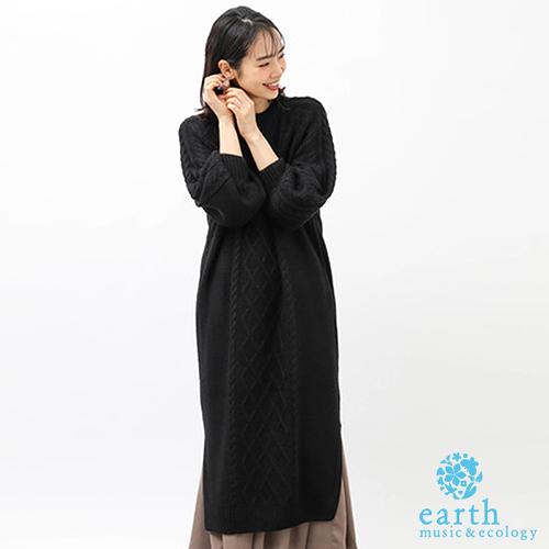 「Hot item」麻花針織連身洋裝 - earth music&ecology