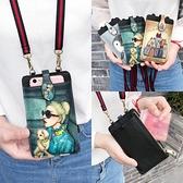 卡通可愛拉鍊手機包女單肩斜挎包正韓 潮掛脖手機袋零錢包迷你小包