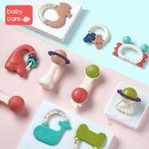 手搖鈴 嬰幼兒手搖鈴玩具0-1歲新生兒寶寶益智牙膠0-3-6-12個月