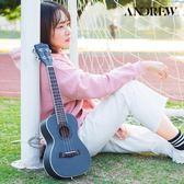 烏克麗麗 安德魯烏克麗麗女入門初學者學生成人單板烏克麗麗小吉他23寸26寸 DF 全館免運 艾維朵