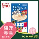 CIAO啾嚕肉泥(鮪魚&干貝)【TQ MART】