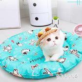 寵物墊 夏狗狗冰窩貓涼席墊子睡覺用貓咪降溫冰墊夏季不粘毛睡墊 BT5290『俏美人大尺碼』