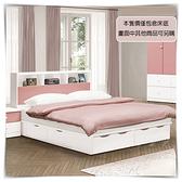 【水晶晶家具/傢俱首選】ZX1138-2白色5尺低甲醛六抽雙人床底~另有3.5呎單人款
