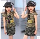 2017小女孩新款套裝女童休閒運動表演迷彩服兩件套Lpm634【kikikoko】