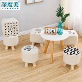 實木換鞋凳家用穿鞋凳圓方凳