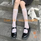 中筒襪女甜美洛麗塔jk復古蕾絲鏤空長襪薄款網襪【橘社小鎮】