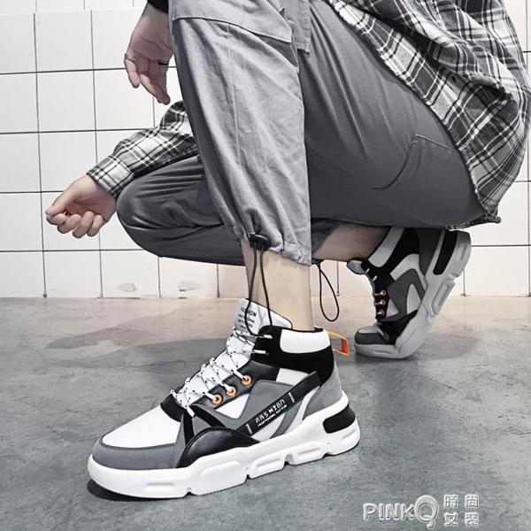 2020新款夏季透氣男鞋韓版潮流高筒帆布板鞋男士休閒潮鞋百搭布鞋 (pinkq 時尚女裝)