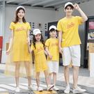 黃色LOVE字母短袖上衣親子裝(女童)