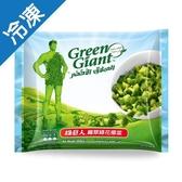 綠巨人纖翠綠花椰菜450G/包【愛買冷凍】