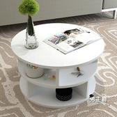 茶几簡約現代北歐圓形創意客廳儲物臥室床邊櫃邊幾組裝陽台小桌XW 快速出貨