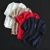 短袖T恤-前短後長V領條紋女打底衫4色73sj67【巴黎精品】