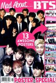 Mad About BTS 第1期