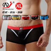 情趣用品 【網將WJ】條紋網紗半透明性感平口褲﹝黑 XL﹞【534282】