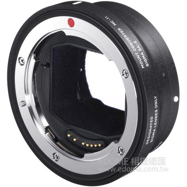 SIGMA MC-11 轉接環 SIGMA SA 接環轉 SONY E 接環 (6期0利率 免運 恆伸公司貨保固一年) A7R II A7S II A6300 A6000
