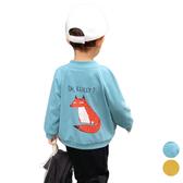 男童寬鬆開扣外套 開衫 開衫外套 薄外套 外套 橘魔法 男童 棉外套 現貨 童裝