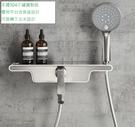 【麗室衛浴】高品質F-379 不鏽鋼平台式淋浴沐浴 浴缸龍頭