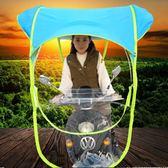 電瓶車雨罩新款電動車摩托車遮雨蓬棚