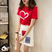 韓版學生短袖t恤套裝裙女時尚字母半身a字裙兩件套時髦 潮流小鋪