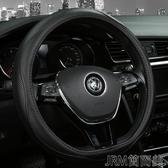 D型真皮方向盤套汽車把套大眾polo途觀新捷達朗逸嘉旅探岳高爾夫7 簡而美