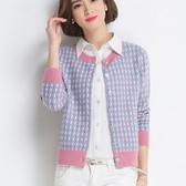 針織外套-羊毛長袖拼色短款寬鬆女毛衣外套2色72ak28【巴黎精品】