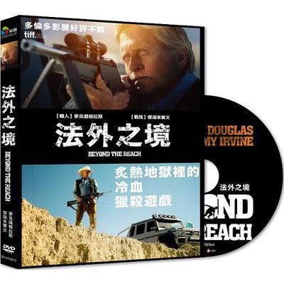 法外之境DVD