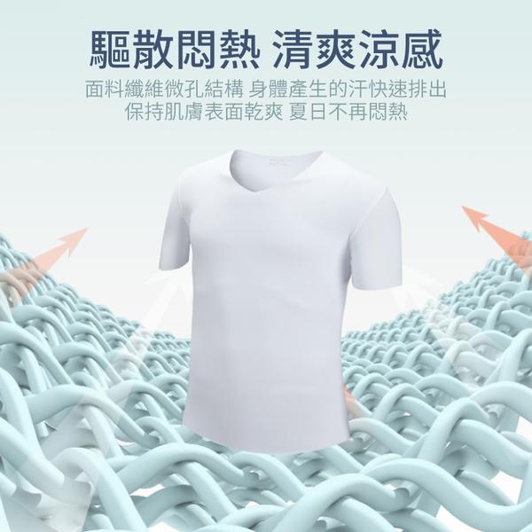 《舒適涼感!消暑新主張》 冰絲無痕涼感衣 上衣短袖 白色上衣 白色T恤 男裝 短袖T恤 T恤