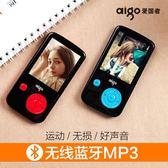 MP3迷你隨身聽學生運動無損音樂·樂享生活館