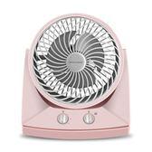 日本空氣循環扇靜音搖頭小型電風扇遙控家用臺式渦輪循環風扇YYJ 夢想生活家