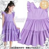 [親子裝](大童款-女)波浪荷葉袖傘狀長版洋裝(大童少女媽媽姊妹皆可穿)(310048)【水娃娃時尚童裝】