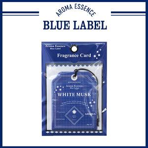 日本Blue Label 香氛片(經典白麝香)2枚