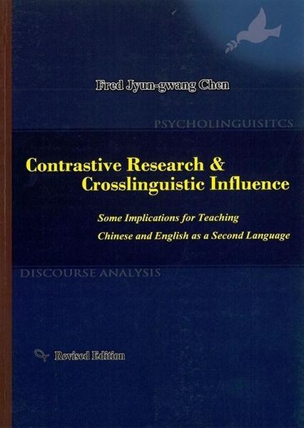 (二手書)Contrative Research & Crosslinguistic Influence (Revised Edition..